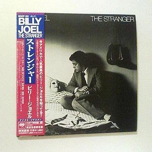 BILLYJOEL-001.jpg