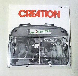 CREATION-001.jpg